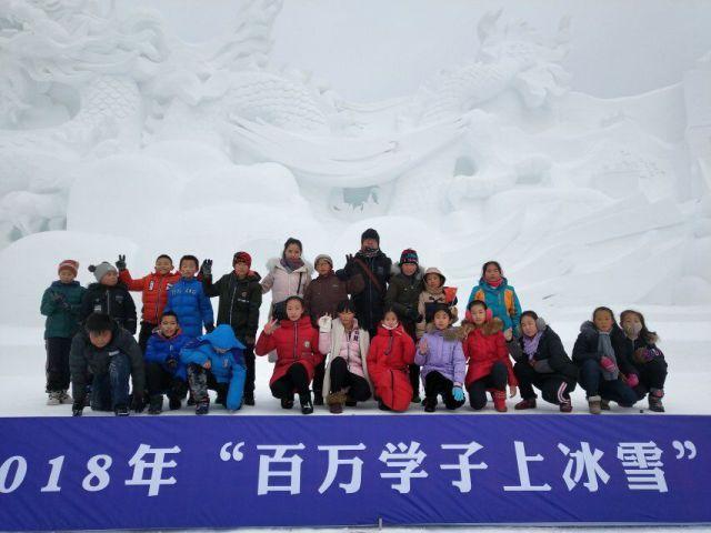 红领巾相约中国梦——绿园区少先队工作巡礼