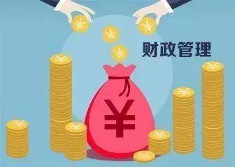 """内蒙古包头财政""""三提、四化、五强、六严""""打造新时代财政铁军"""