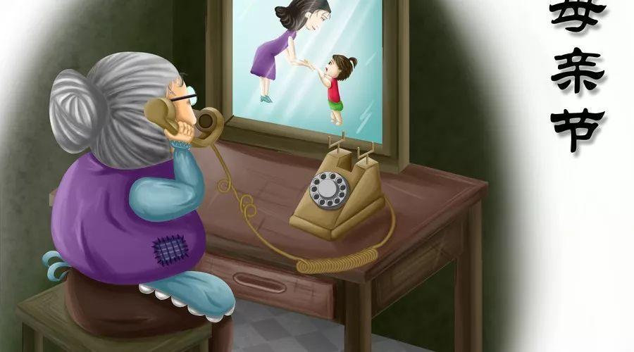 感恩母亲节,妈妈您辛苦了!