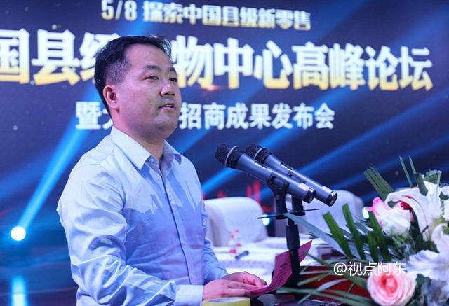 诸多世界500强落户陕西大荔县  原来政府对客商有此承诺 - 视点阿东 - 视点阿东