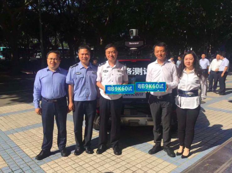 腾讯获深圳智能网联汽车路测牌照 无人驾驶汽车可以上路测试了