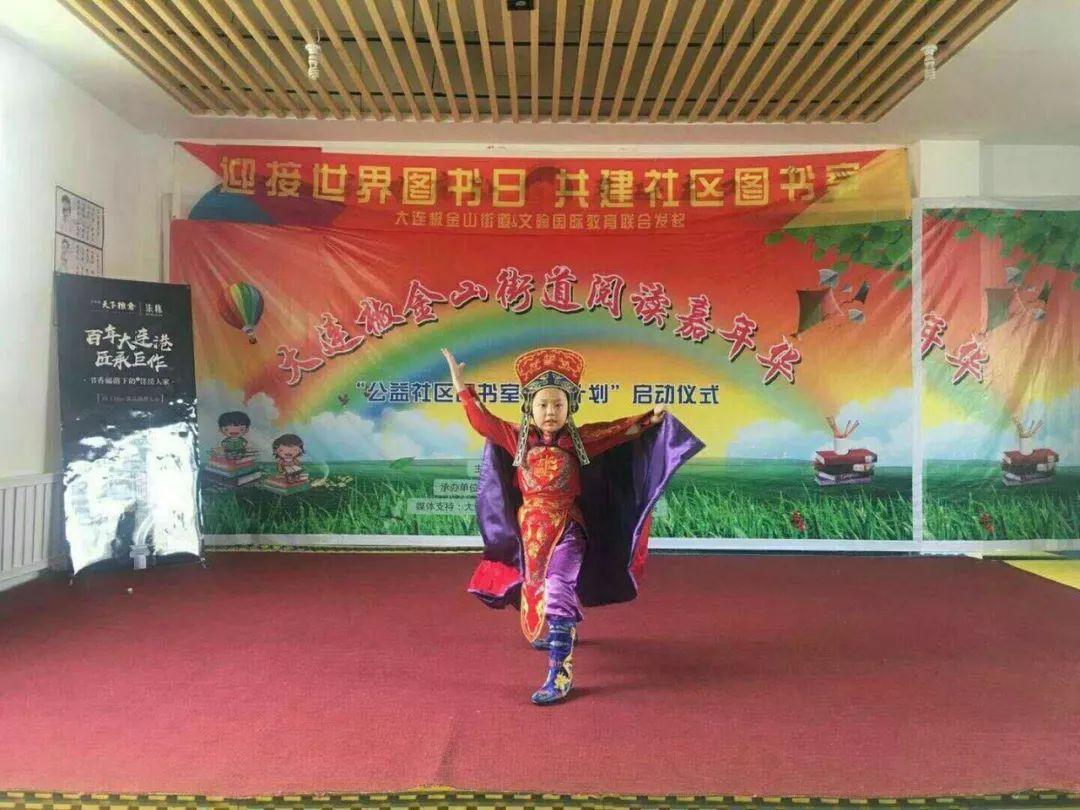 【59.9元】唐家班少儿川剧变脸艺术培训学校3节体... _手机搜狐网