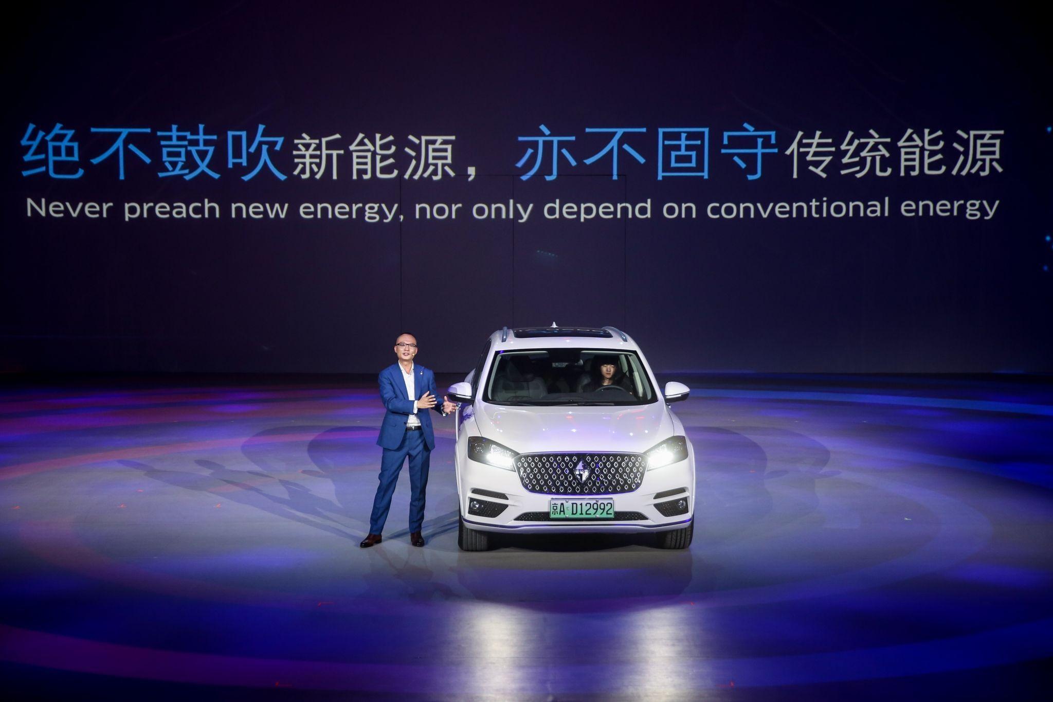 宝沃汽车再启程:我们是中国资本控股的德国品牌
