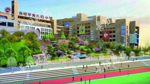 板报上海百年名校,甲秀高级中学今年8月开始v板报内容数学高中牵手图片
