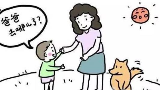 单亲妈妈:孩子花费占家庭支出近半 四成主动放弃抚养权