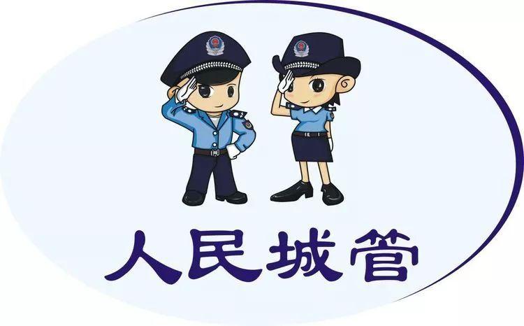 【部门动态】大荔县数字化城管项目正式开工图片