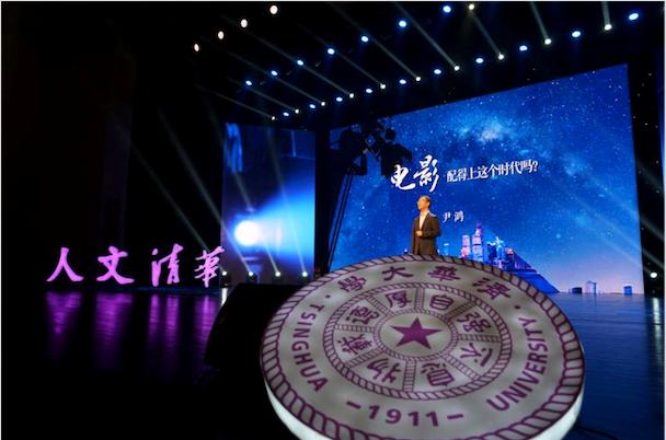 清华教授尹鸿:中国电影,配得上这个时代吗?