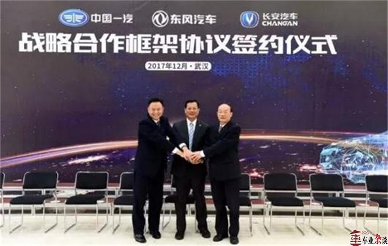 比起汽车国家队的合并传言,中国汽车产业更需要合作 - 周磊 - 周磊