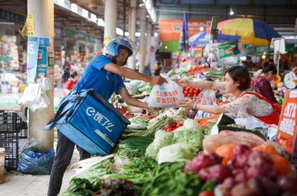 一季度消费对经济贡献近八成,新零售成城市经济压舱石