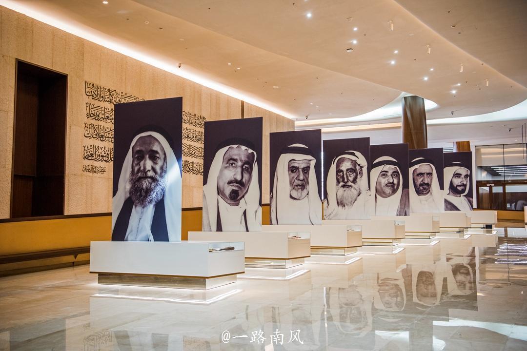 """中东""""土豪国""""是如何崛起的?谜底藏在这间博物馆里!"""