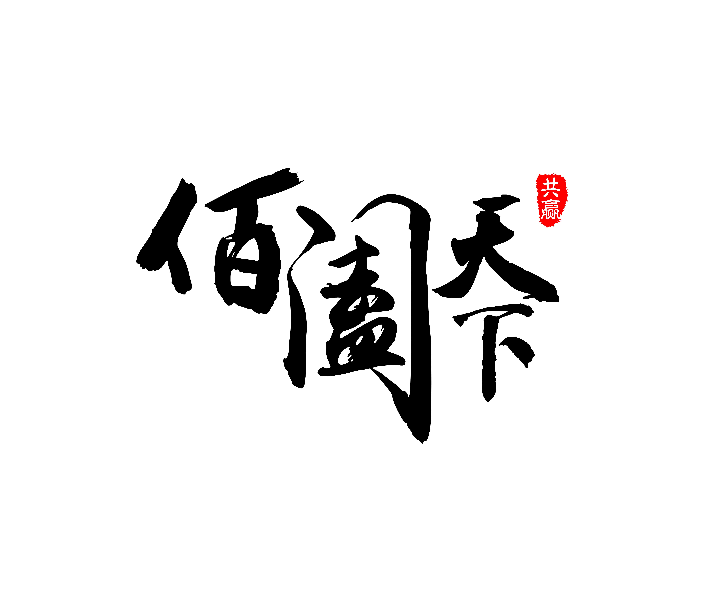 2018深圳市申请专利补贴资助_发明专利补贴申