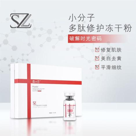 冻干粉哪个牌子好,森之恋冻干粉新品发布会在广州隆重举行