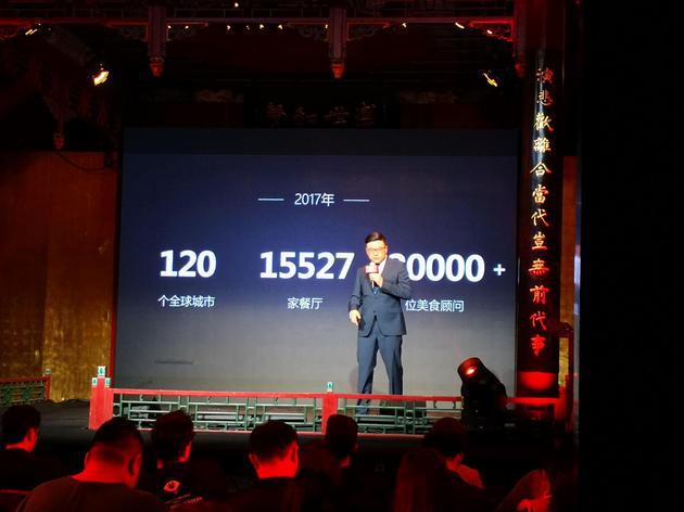 品城巡味 携程美食林2018北京榜单正式发布