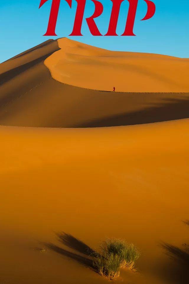 图说摩洛哥,10天环游欧洲人度假的后花园