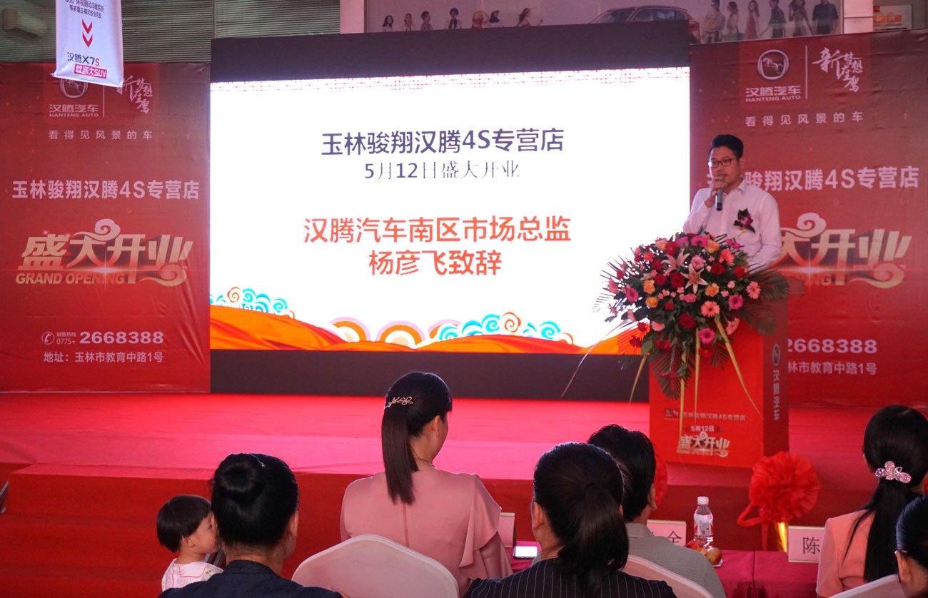 北京风火轮铃木大排摩托专卖店开业日本铃木厂家领... _搜狐视频