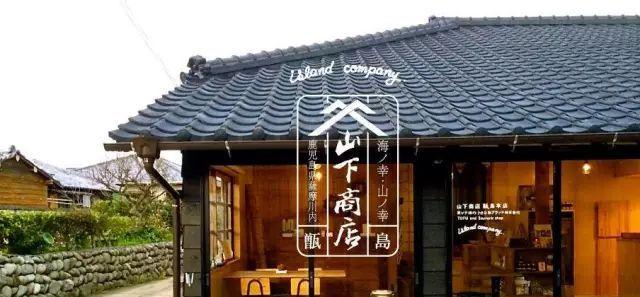 这个日本小岛,只有一台出租车和一家正式酒店,99%的人都不知道!