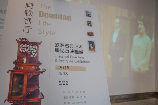 上海七宝有家艺术馆酒店