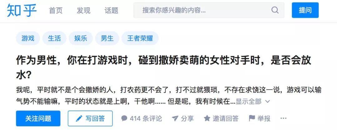 吴晓辰的极端和王诺诺的纠结恐怕都来自于此——一个放大了共识