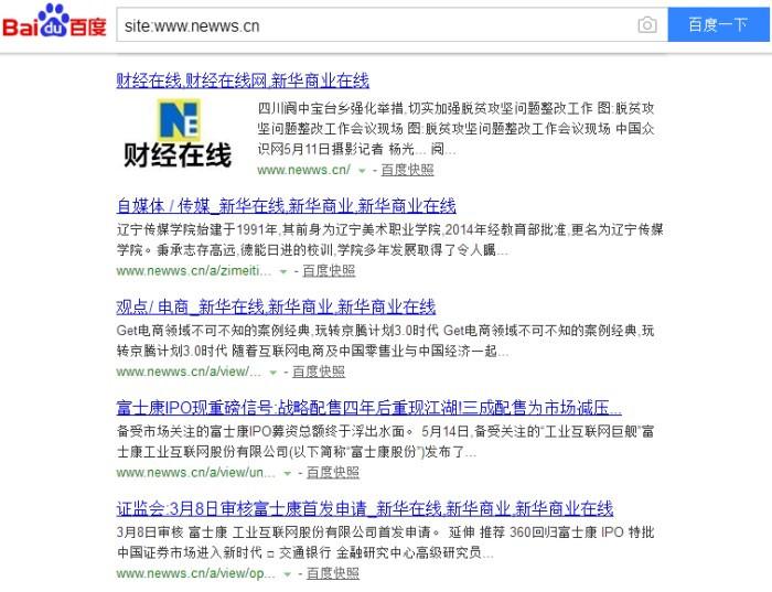 财经在线网新版上线!分为七大类14个栏目