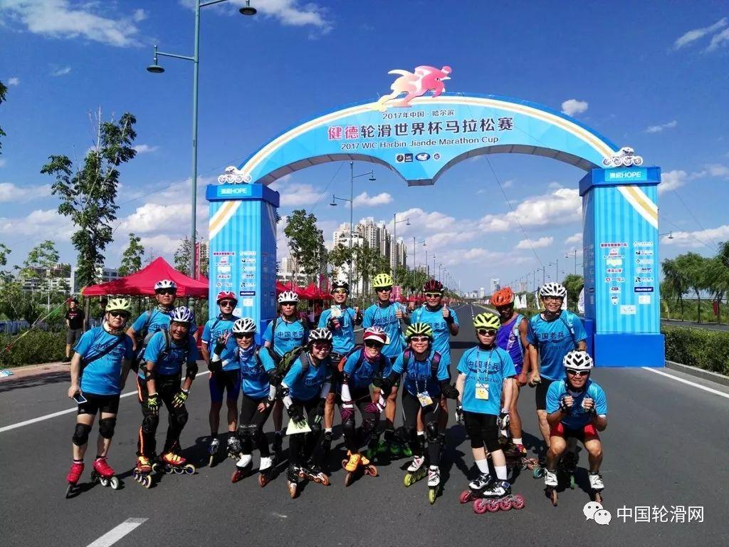 由国内著名画家资深滑友杜爱军和央视融媒体当家花旦姗姗合作倾情打造的中国老兵队队旗,第一次在国际轮滑马