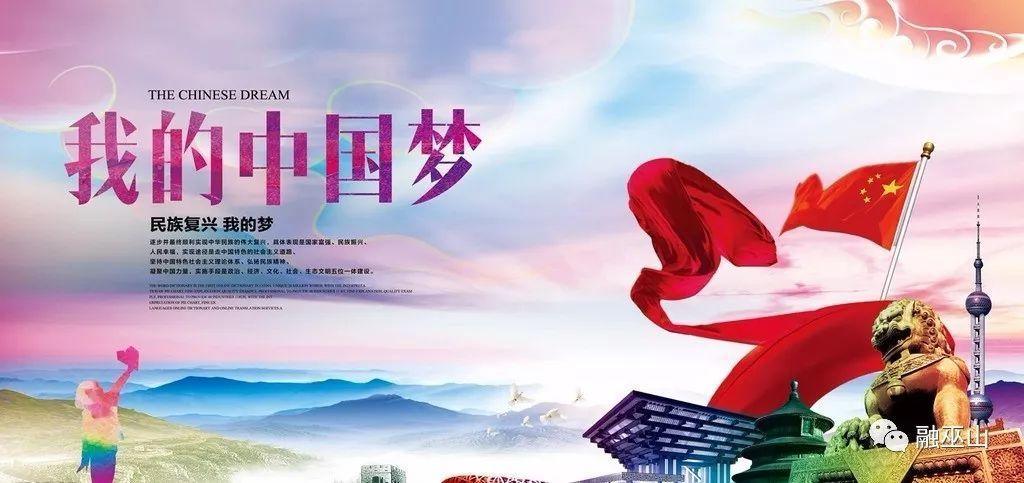 """活动主题 """"童画中国梦·畅叙新巫山""""少儿绘画活动"""