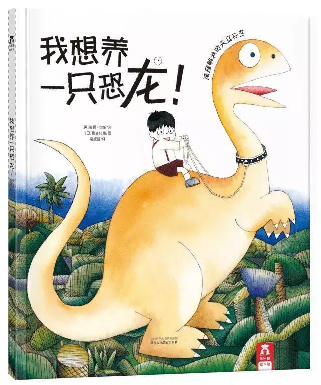 动物 封面 恐龙 640_766图片