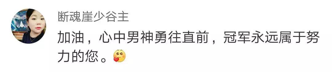 一龙承认岁月不饶人仍执意战斗,女粉丝:你是我心中男神