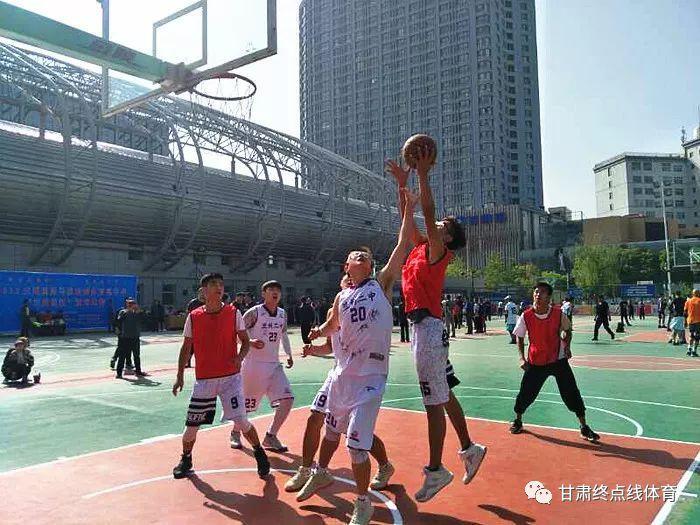 2018兰马体育嘉年华篮球比赛拉开帷幕
