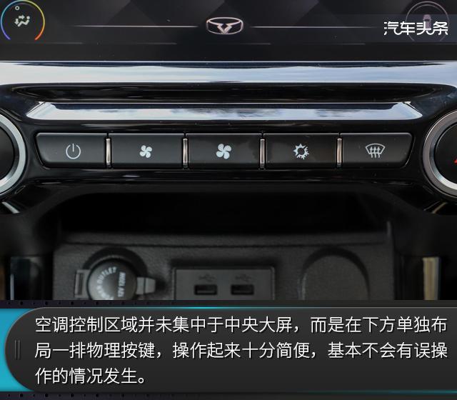 车联网系统有惊喜,试驾2018款凯翼X3
