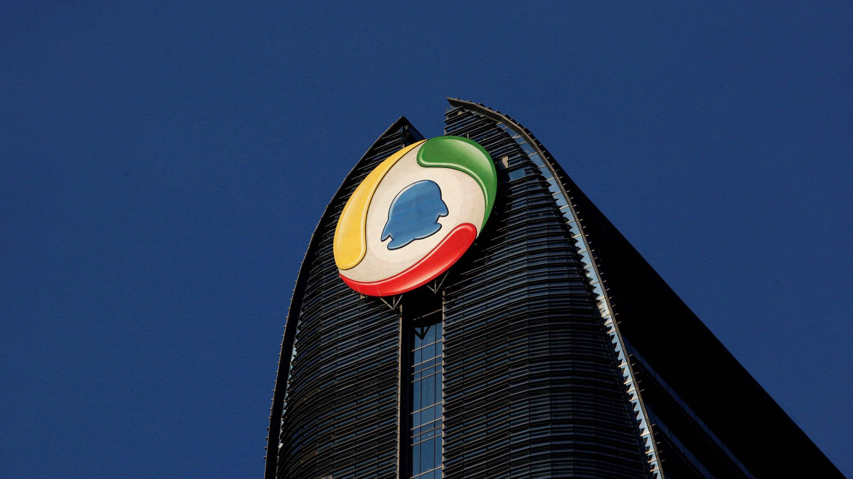 腾讯2018年一季度业绩解构