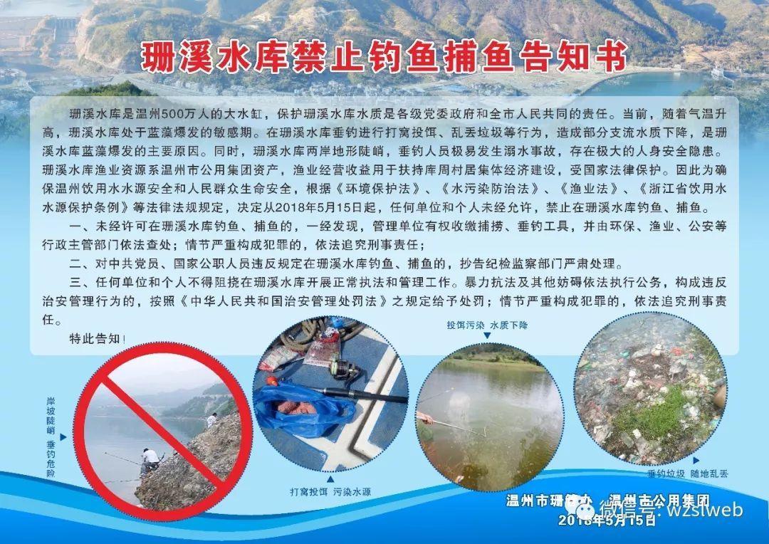 五华益塘水库吃人鱼图片