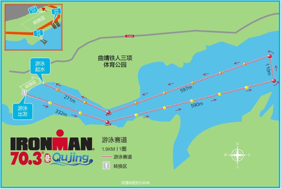 曲靖市沾益区规划图