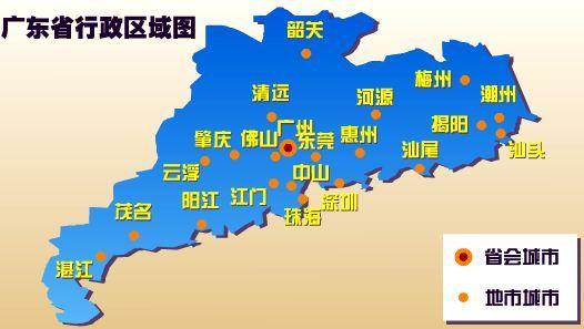 广东省名字的由来同于广西图片