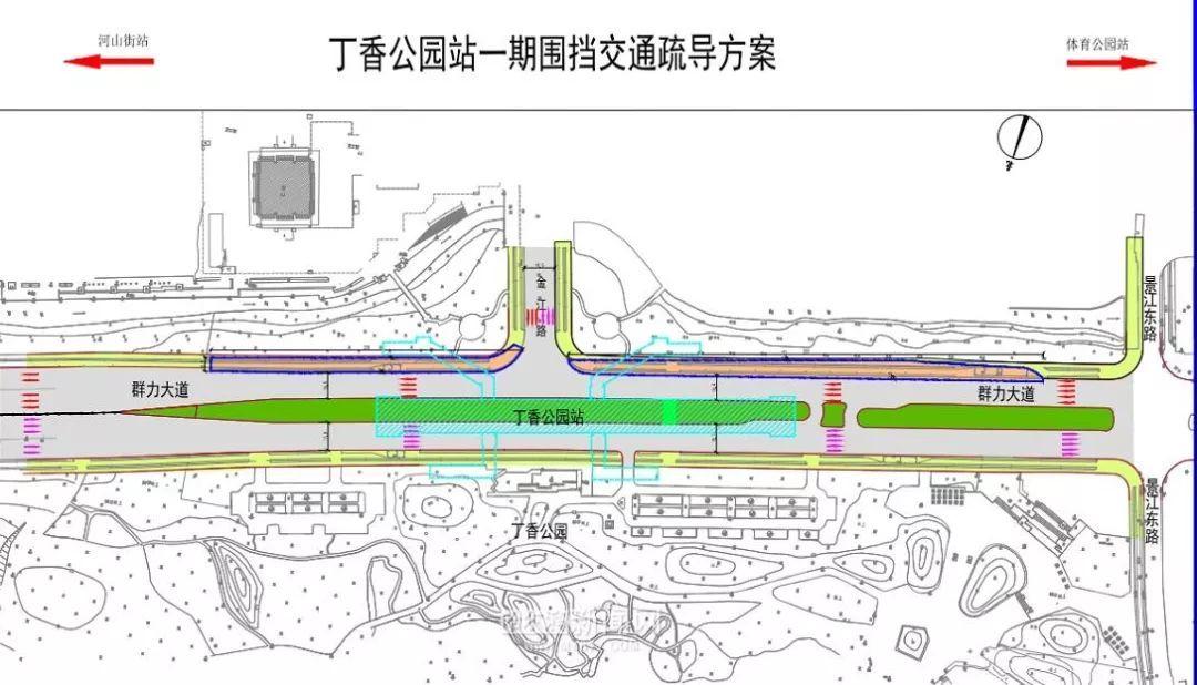 地铁三号线两车站施工临时占道一个半月,29路、118路、旅游3号有大调整|工程街友谊公园路段恢复通车 单行禁右转