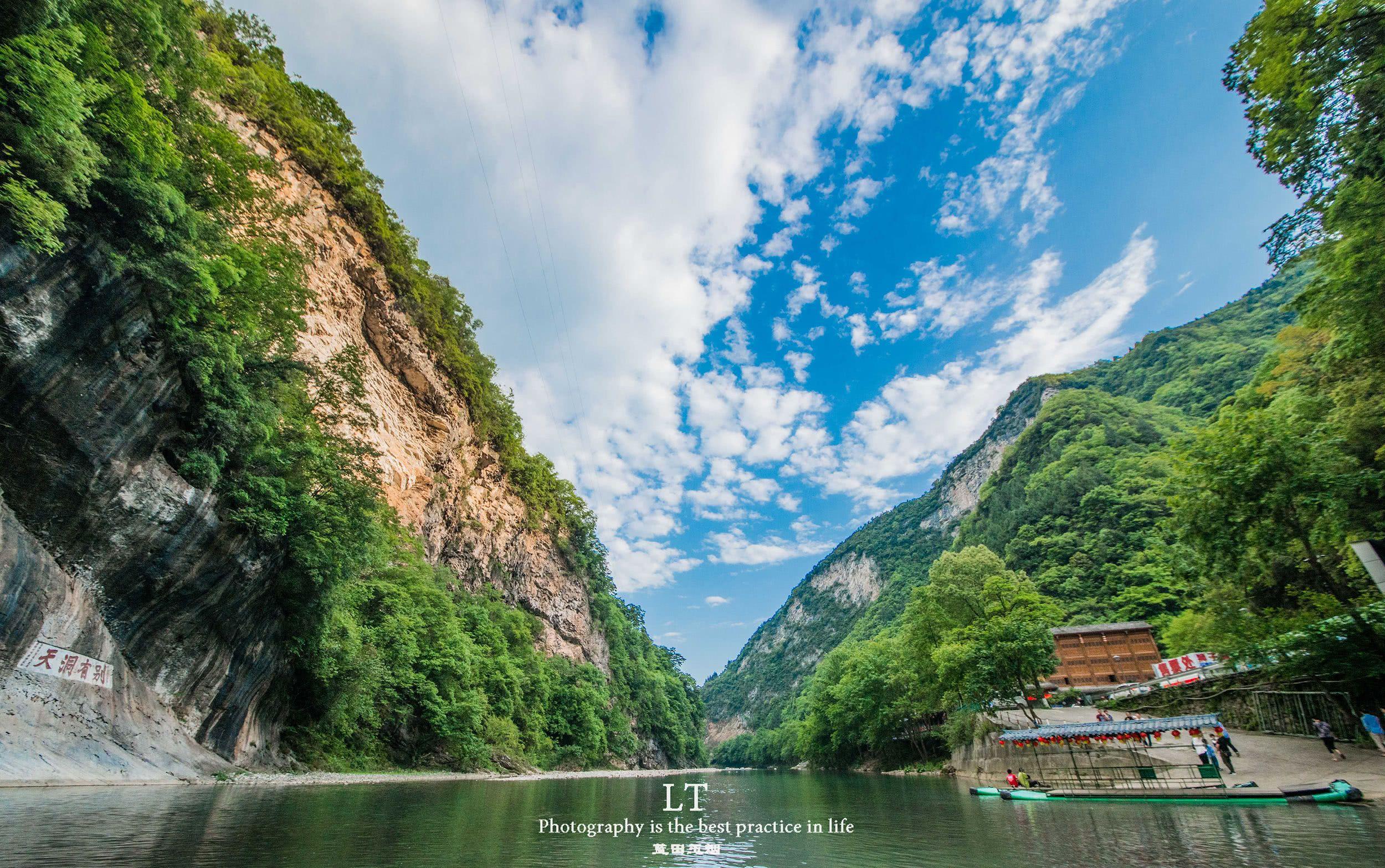 四川光雾山另一个鲜为人知的美景在哪里