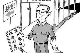 名城汉中财经导读:选人用人方向!把啄木鸟型领导干部用起来!