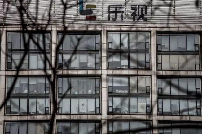 """乐视网面临""""退市风险"""",资本市场再难""""炒作""""?"""