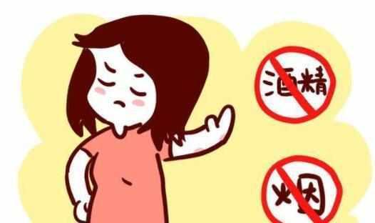 禁止吃辛辣食物卡通