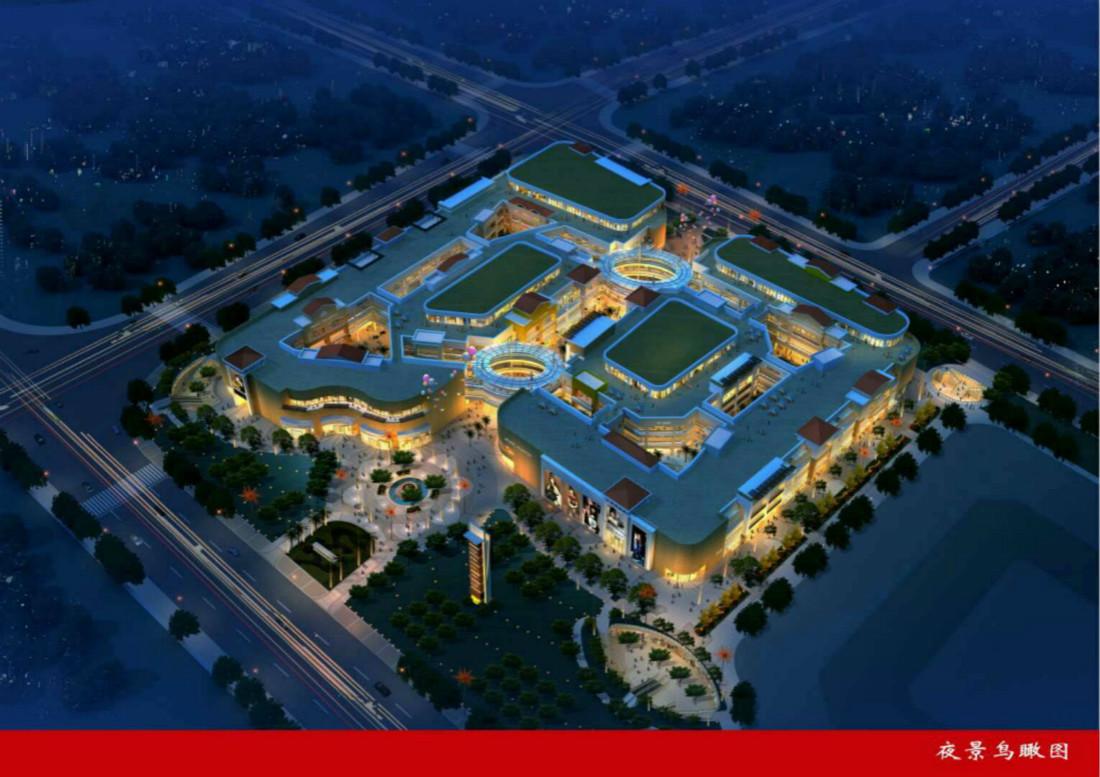 上海杨浦发电厂的图片