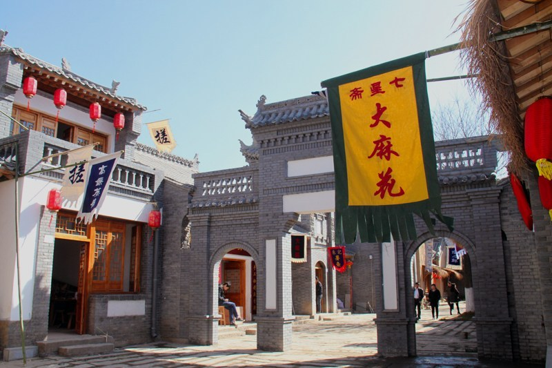 西安这个景区花35亿元打造,根据小说建起古镇成网红