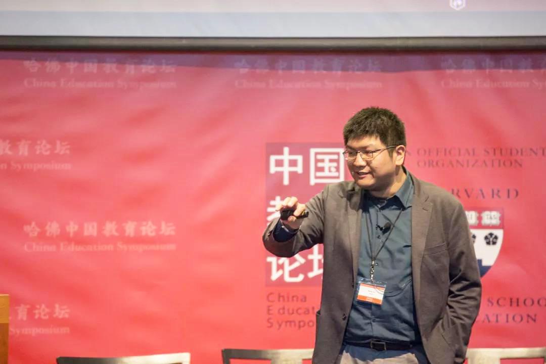 中国农村教育思与行:乡村教育未来怎么办?