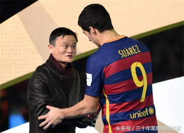 国际足联送大礼!邀24顶级豪门成立新赛事 曝中国足球成最大赢家