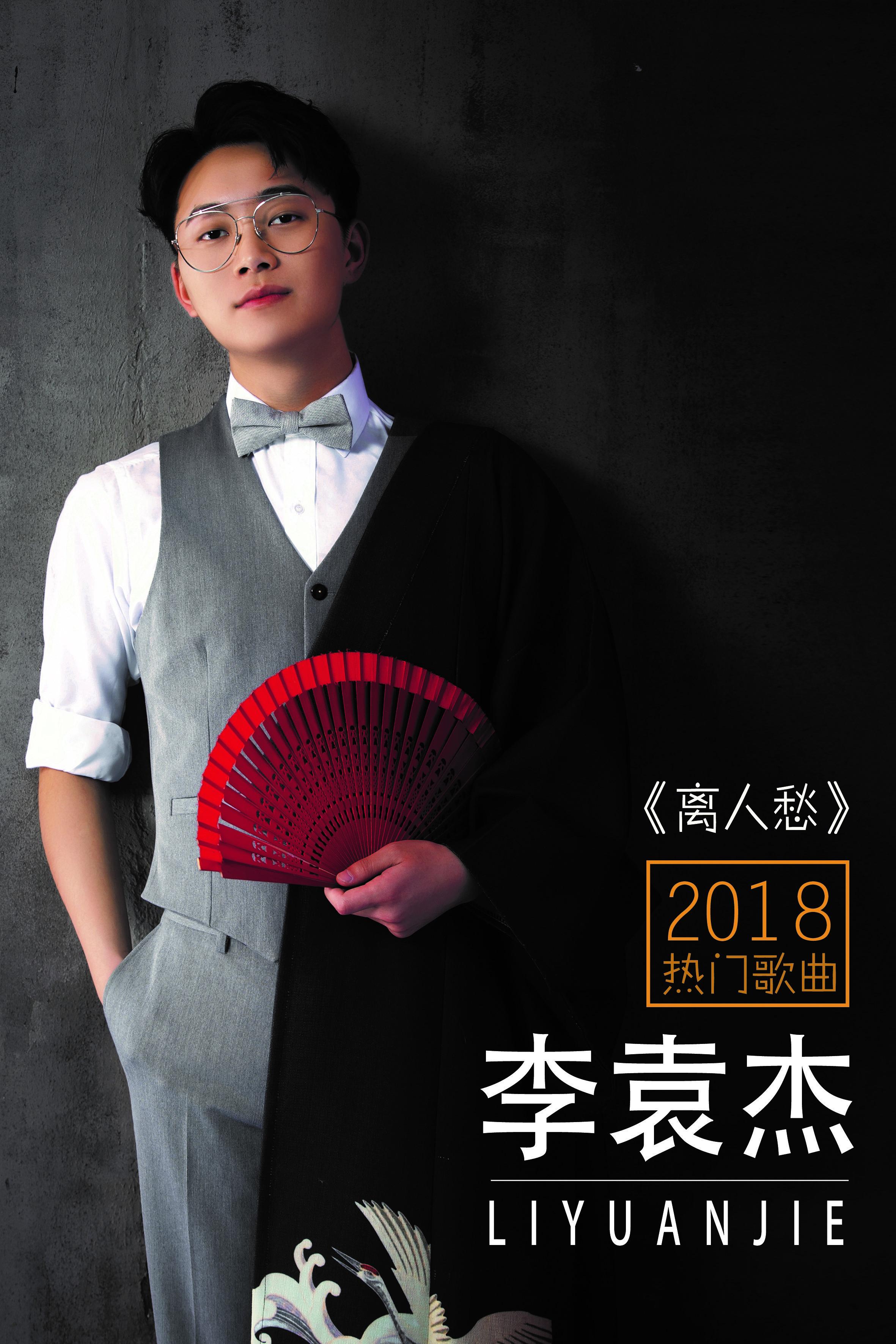 """吉克隽逸现身百度、锐之旗""""YU见""""鑫苑音乐节,还有谁?"""