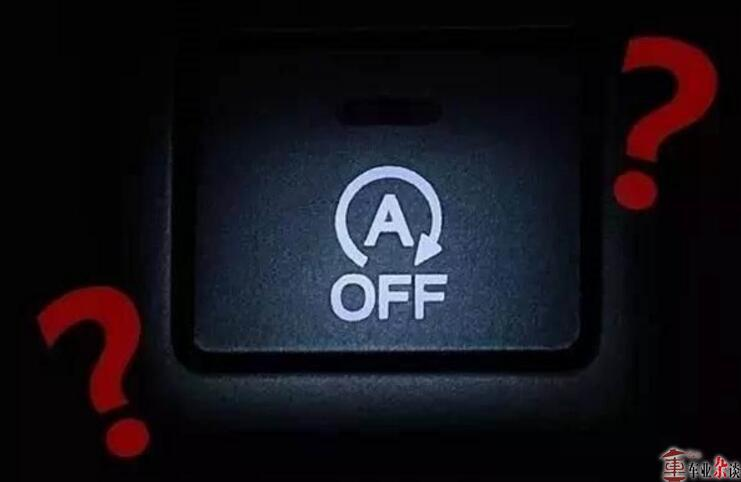 自动启动功能虽省油,但有些时候开车还是不用的好 - 周磊 - 周磊