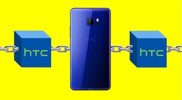 HTC宣布新机:竟定位区块链