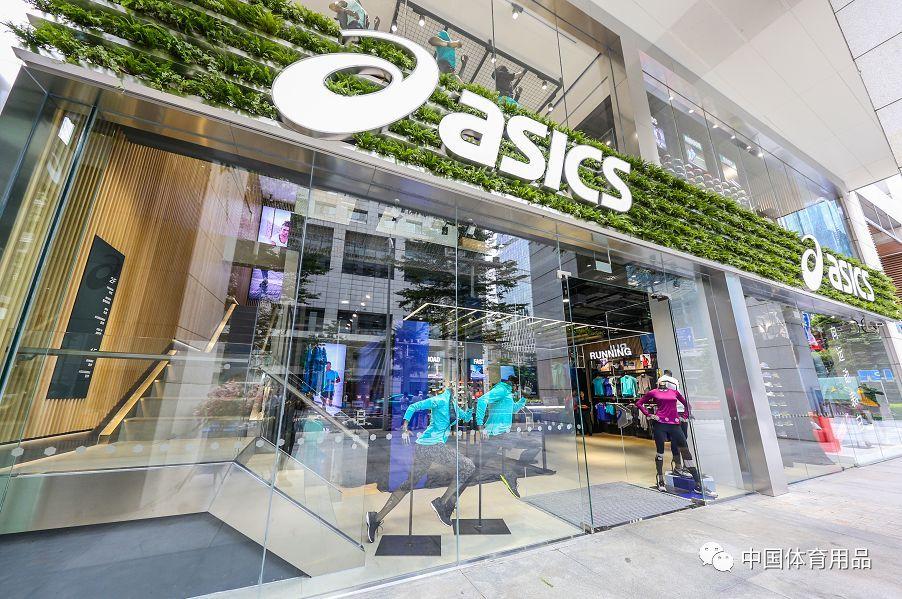 品牌资讯:阿迪、Asics、准者体育、Kappa、Vans、申