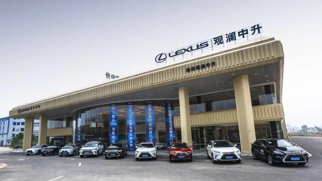 盘点中国十大汽车经销商厂商卖车全靠它们_凤凰彩票网页登录