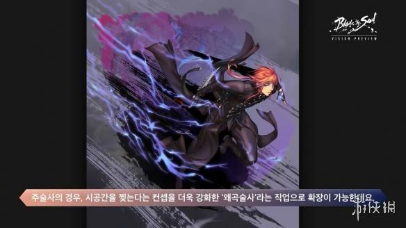 新职业斗士公开《剑灵》第二部开发计划介绍视频