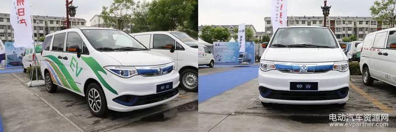 """郑州新能源汽车""""车展""""——能""""装""""好看的都在这里"""