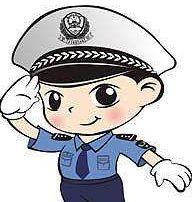 搭(乘)车辆可用微信向警方备案,立刻转发起来!